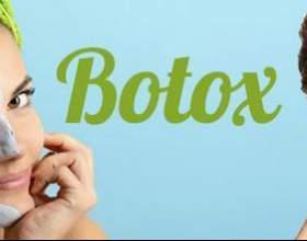 10 Кращих масок з ефектом ботокса в домашніх умовах фото