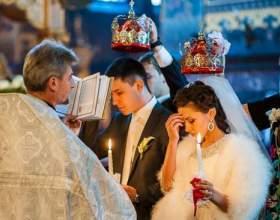 Церковний календар вінчань на 2017 рік. Дні вінчання у 2017 році: православний календар фото