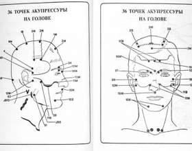 Робимо масаж обличчя правильно: все про масажних лініях і точках фото