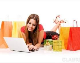 Інтернет магазин модного одягу фото