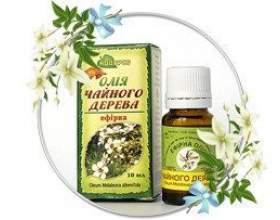 Ефірна олія чайного дерева та інші ароматичні олії від зубного болю фото