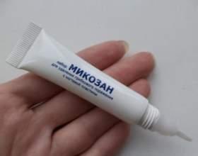 Як використовувати «мікозан», скільки він коштує? фото