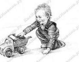 Як намалювати хлопчика олівцем? фото