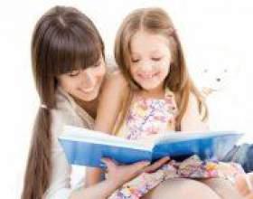 Як навчити дитину швидко читати? фото