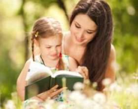 Як навчити дитину читати? фото