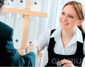 Як одягнутися на співбесіду жінці фото