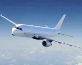 Як відстежити політ літака? фото