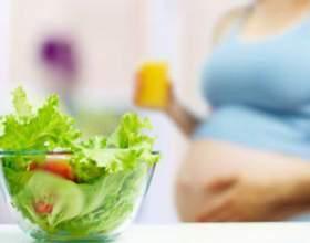 Як харчуватися під час вагітності? фото
