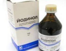 Як полоскати горло йодинолом? фото