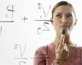 Як підвищити рівень інтелекту? фото