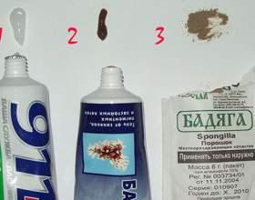 Як правильно застосовувати маску для обличчя з бодяги в домашніх умовах? фото