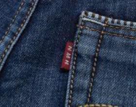Як видалити фарбу з джинсів? фото