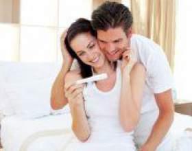 Як поліпшити спермограмму народними засобами? фото