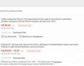 Як замовити товар на аліекспресс російською: покрокова інструкція. Купон і знижка аліекспресс. Aliexpress - перше замовлення фото