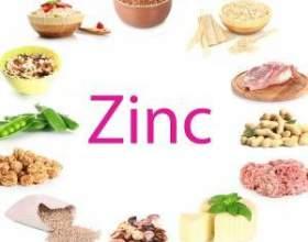 Які продукти містять багато цинку? фото
