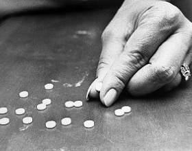Медикаментозний аборт: таблетки, препарати фото