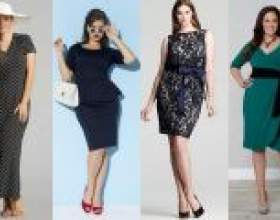 Мода для повних - поради щодо вибору кольору і фасону одягу фото
