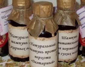 Натуральні шампуні для волосся в домашніх умовах фото