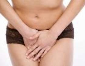 Нетримання сечі у жінок, його причини і лікування. Як діагностувати нетримання сечі фото