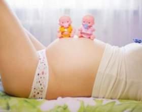 Чи небезпечний апендицит під час вагітності і як його лікувати? фото