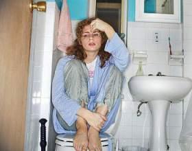 Пронос при вагітності, що робити фото
