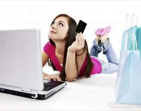 Переваги покупки одягу онлайн фото