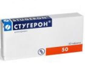 """Препарат """"стугерон"""" - інструкція для медичного застосування та інші важливі особливості фото"""