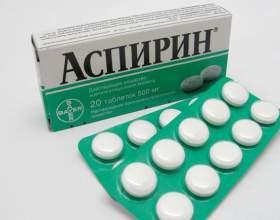 Маска з аспірином від прищів: як приготувати в домашніх умовах. Які є протипоказання фото