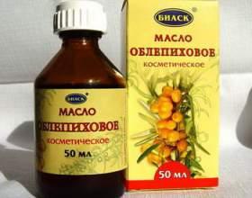 Застосування і властивості обліпихової олії для шкіри обличчя і тіла фото
