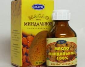 Застосування мигдалевого масла для пружності шкіри обличчя і тіла фото
