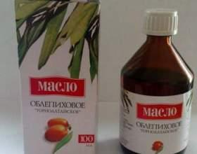 Застосування обліпихової олії для волосся фото