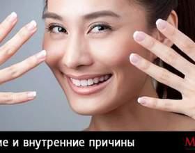 Шаруються нігті - чого не вистачає в організмі? фото