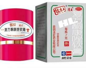 Склад і застосування китайської мазі від псоріазу король шкіри (з цінами та відгуками) фото