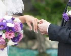 Весільні прикмети фото