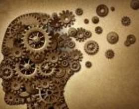 Дізнайтеся який у вас інтелект, тип мислення, склад розуму. Безкоштовний тест на структуру інтелекту фото