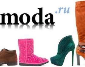 Жіноче взуття на ламода фото